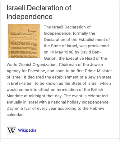 About Israeli Declaration of Independence.png