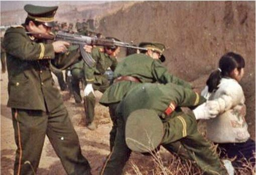 China-Firing-Squad-Prosecution.jpg