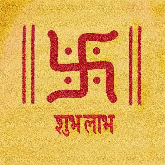 INDIAN SWASTIKA.jpg