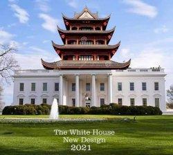 China White House.jpg