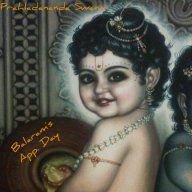 bhadaa